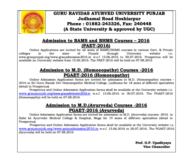 Application of admission