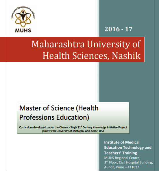 university for health sciences medical informatics and technology Umit – private university for health sciences medical informatics and technology: results of a collaborative study at campus tyrol argue in favor of a personalized prostate cancer screening approach.