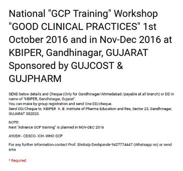 Upcoming events in Ayurveda-National conference on medicinal plants