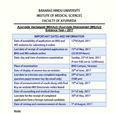 Ayurveda MD/MS entrance examination 2017 Alerts,Entrance Exam,Post on application error, application to rent california, application meaning in science, application insights, application in spanish, application service provider, application for scholarship sample, application clip art, application to join motorcycle club, application for rental, application submitted, application for employment, application to date my son, application trial, application to be my boyfriend, application template, application cartoon, application to join a club, application approved, application database diagram,