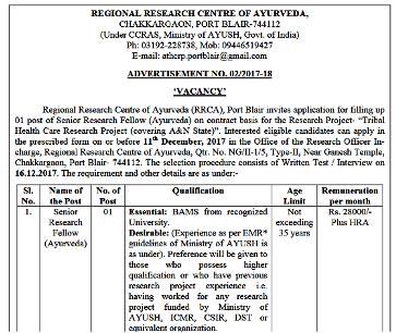Jobs Opportunities in Ayurveda November 2017,Ayurveda jobs