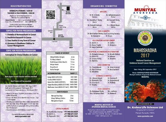 Upcoming events in Ayurveda-National conference on medicinal