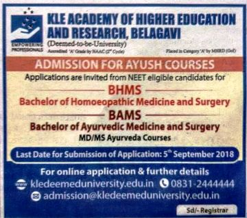 Application for admission to Ayurveda Course 2018