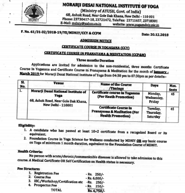 Application for admission to Ayurveda Course 2018,Application of