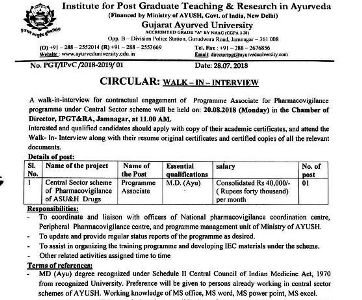Jobs Opportunities in Ayurveda July 2018,Ayurveda jobs July