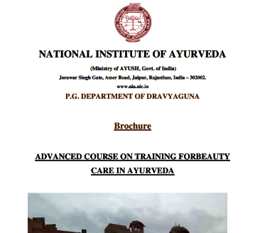 Application for admission to Ayurveda Course 2019